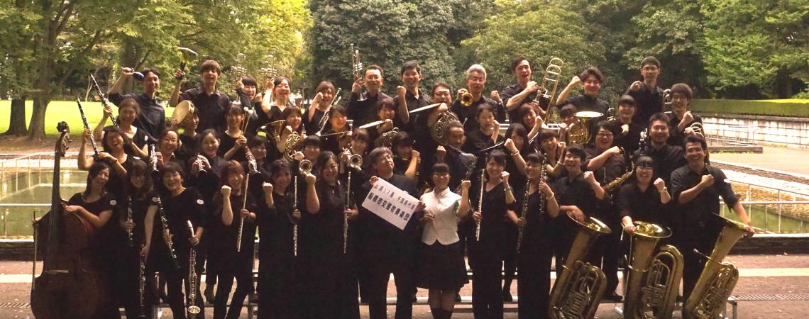船橋市交響吹奏楽団のホームページへようこそ!