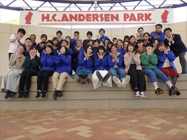 ふなばしアンデルセン公園8